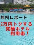 free report1.JPG